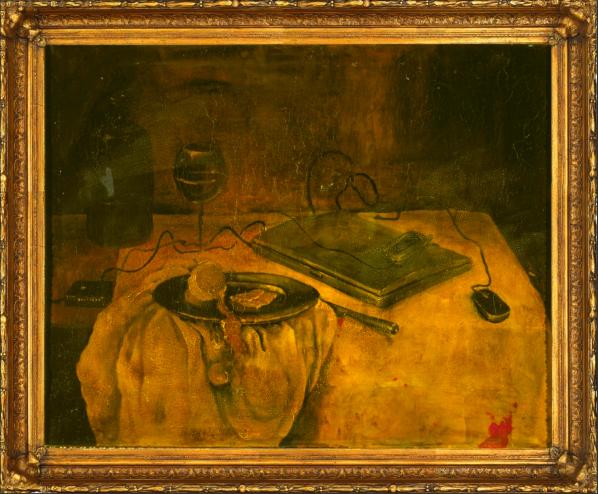 Сергей Шнуров картина
