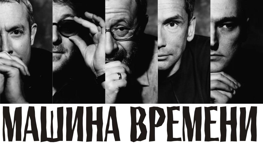 Какие книги читает Андрей Макаревич