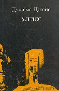 Книга Уллис
