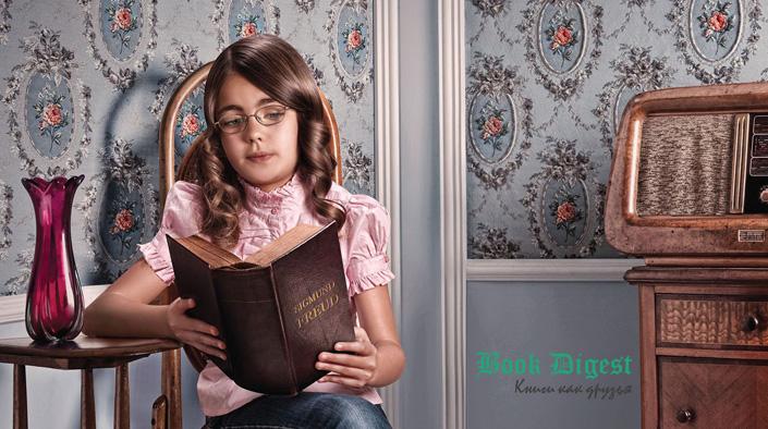 Книги для детей -  как выбрать