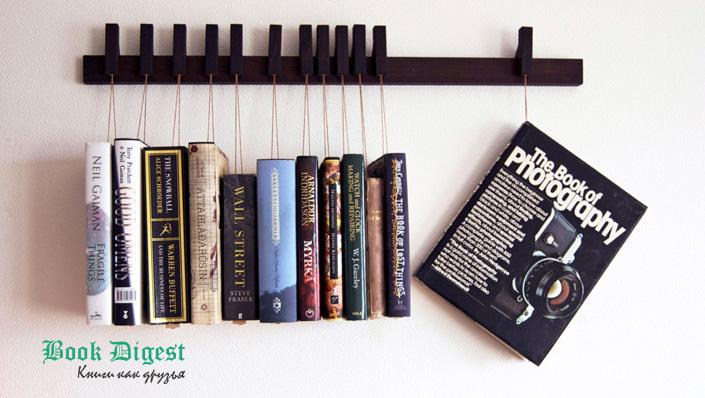 Какие книги читать?