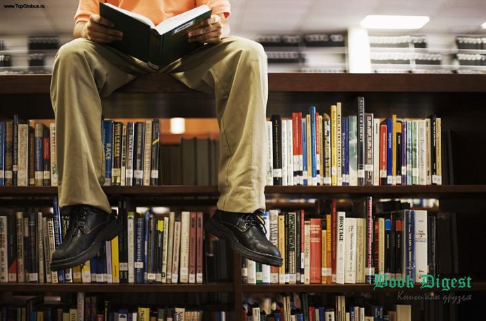 Как правильно подойти к выбору книг?