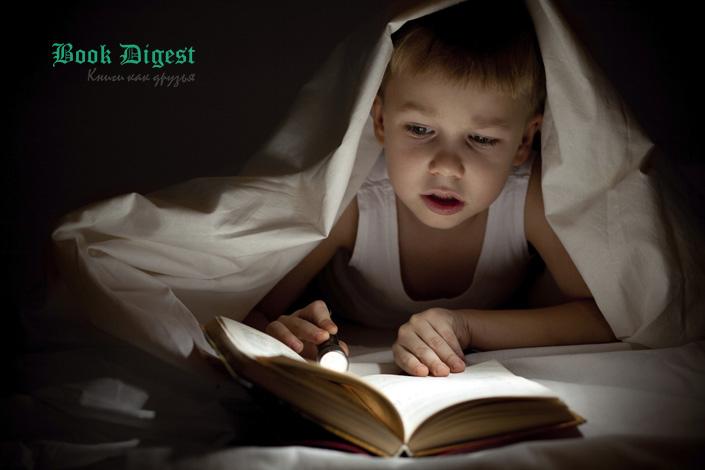 Как подобрать подарочную книгу детям?