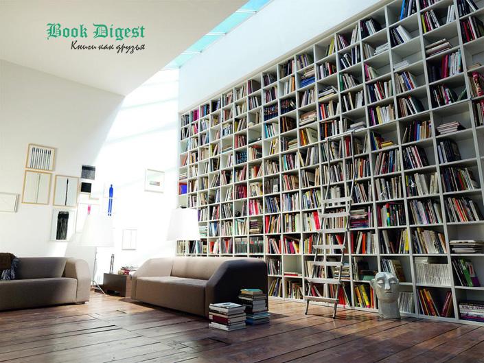 Для чего нужно читать книги?