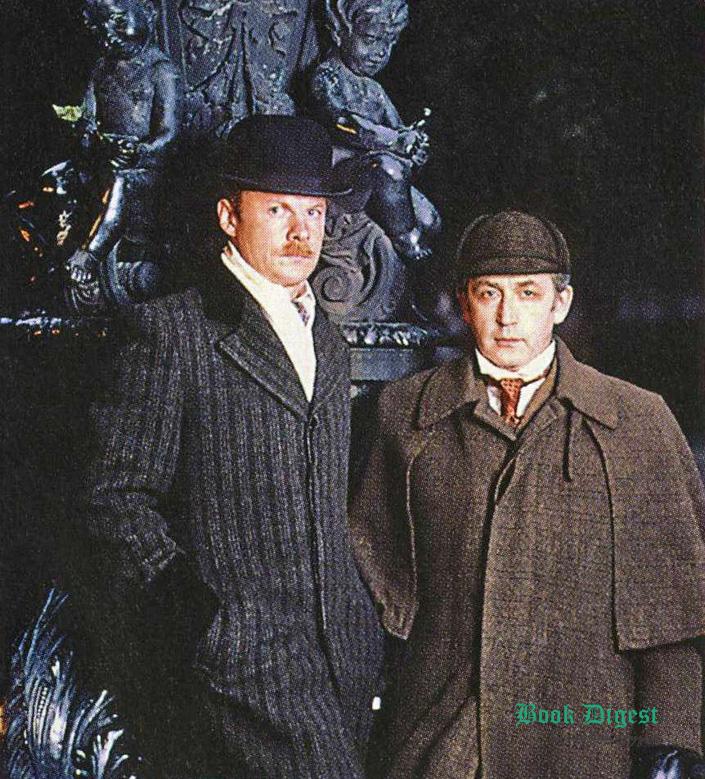 Книга Шерлок Холмс и Доктор Ватсон