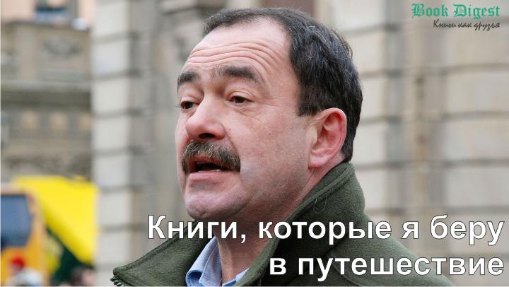 Какие книги читает Михаил Кожухов