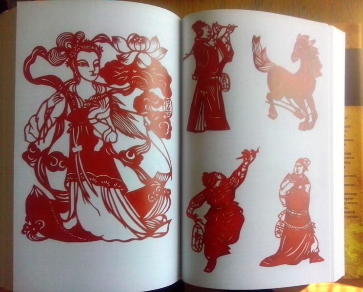 Книга Стратагемы - отрывок