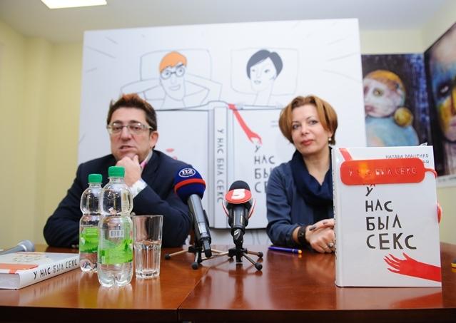 Гарик Корогодский и Наталья Влащенко
