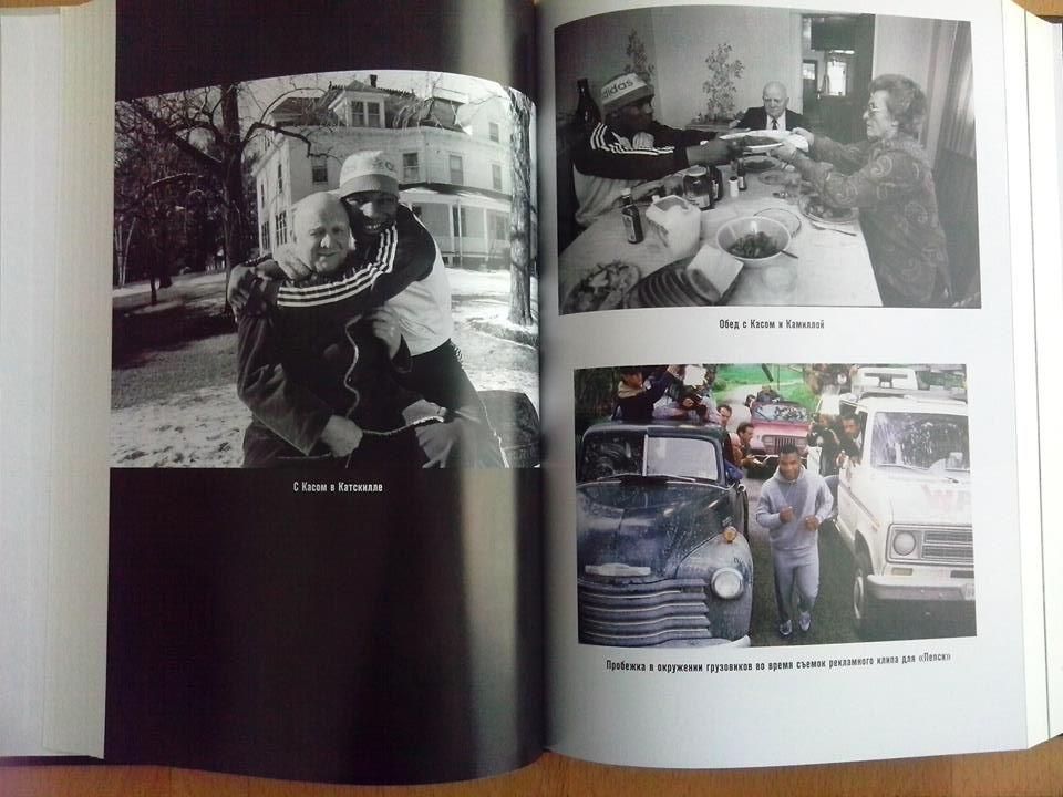 Книга Тайсона: фрагмент книги