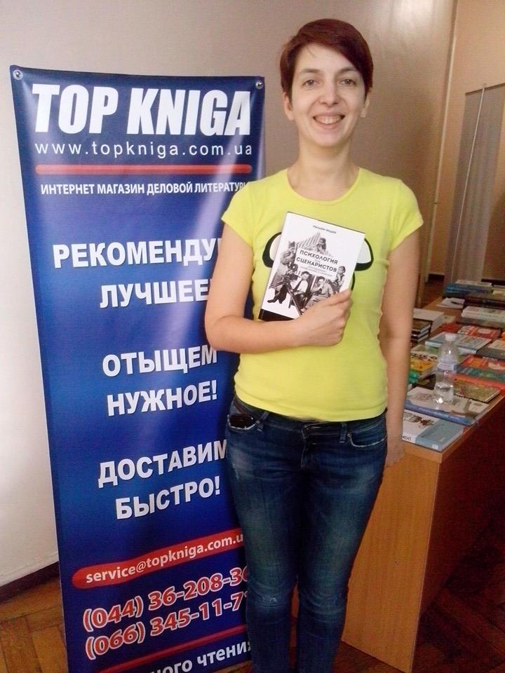 Ксения Лукичева - чтение книг