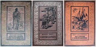 Книги Джеймс Купер