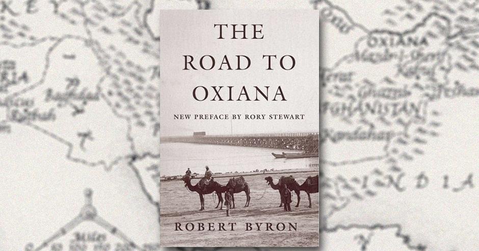 Книга Дорога в Оксиану