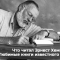 Любимые книги Хемингуэя