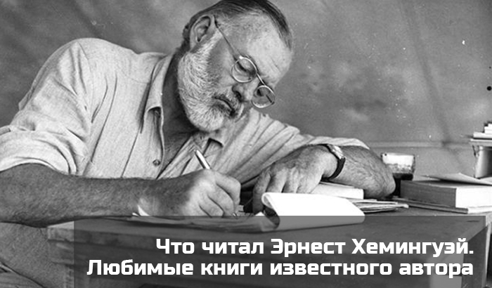 a look at the works of ernest hemingway